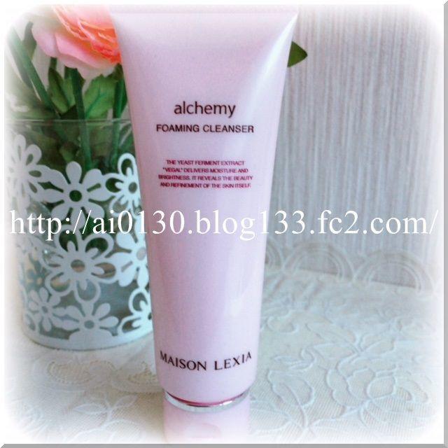 アルケミー洗顔料 リピ