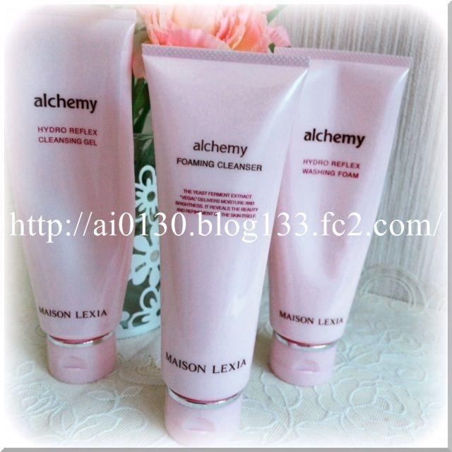 アルケミー洗顔料リピと現在使用しているアルケミークレンジングと洗顔料