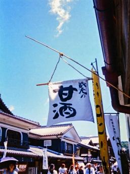 okagemairi_10.jpg
