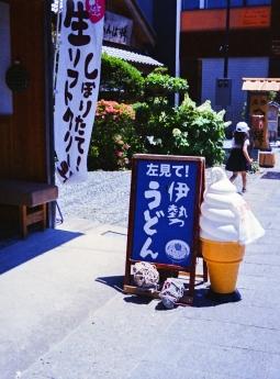 okagemairi_19.jpg
