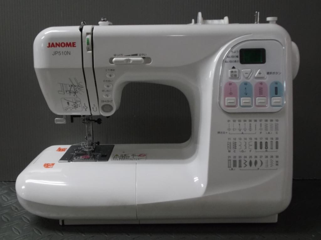 JP 501N-1