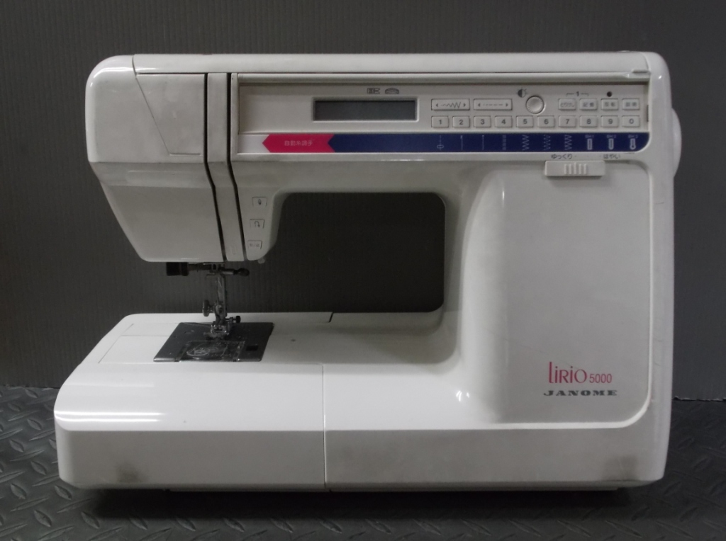 LiRio 5000-1