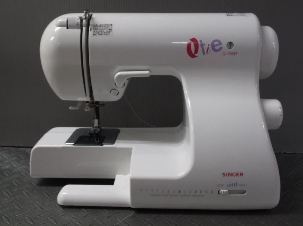 QT 900ET-1