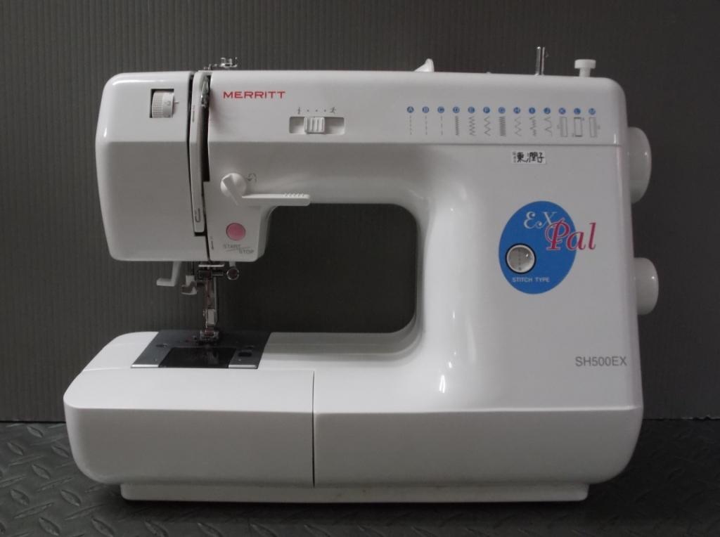 SH 500EX-1