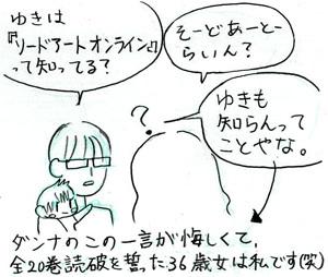 h300727_02.jpg