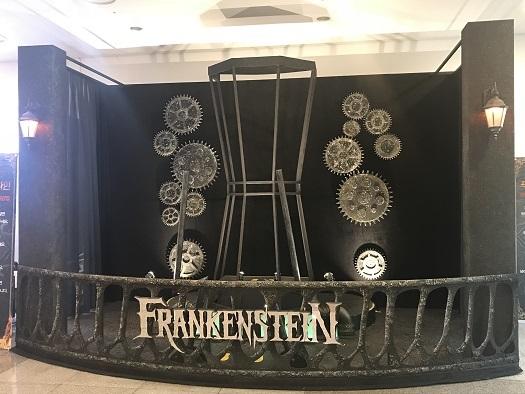 フランケン1807 (1)
