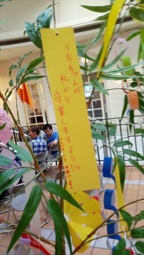 04 地頭江音々_七夕短冊2018