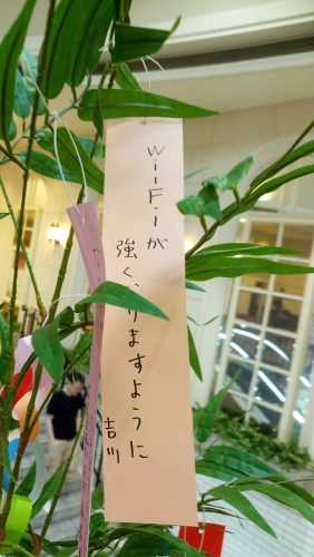 99 staf 古川_七夕短冊2018