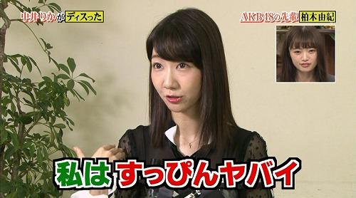 gyouretsu180610_19.jpg
