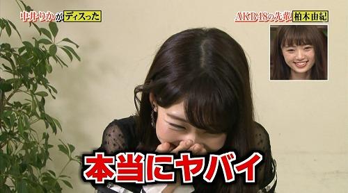 gyouretsu180610_23.jpg