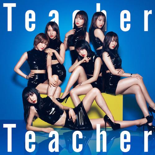teacher_limb.jpg