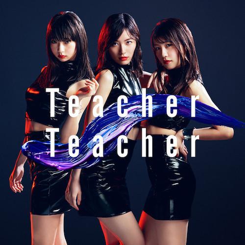 teacher_norb.jpg