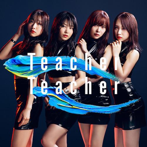 teacher_nord.jpg