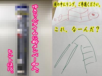yt20180425.jpg
