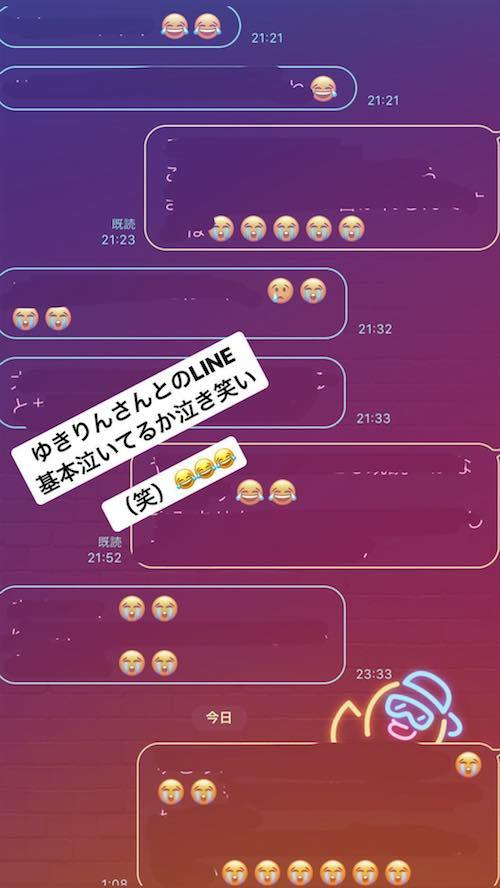 yuka_s180616.jpg