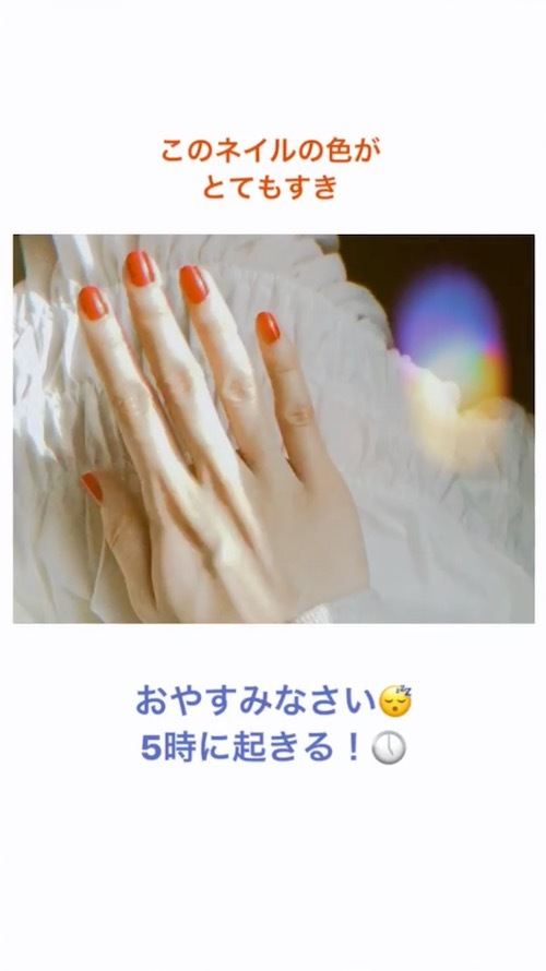 yuki_180429_1.jpg