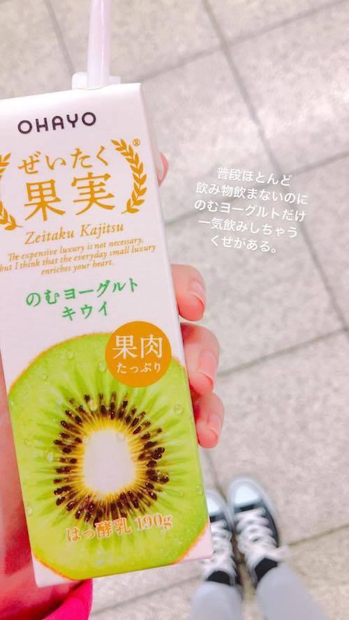 yuki_s180416.jpg