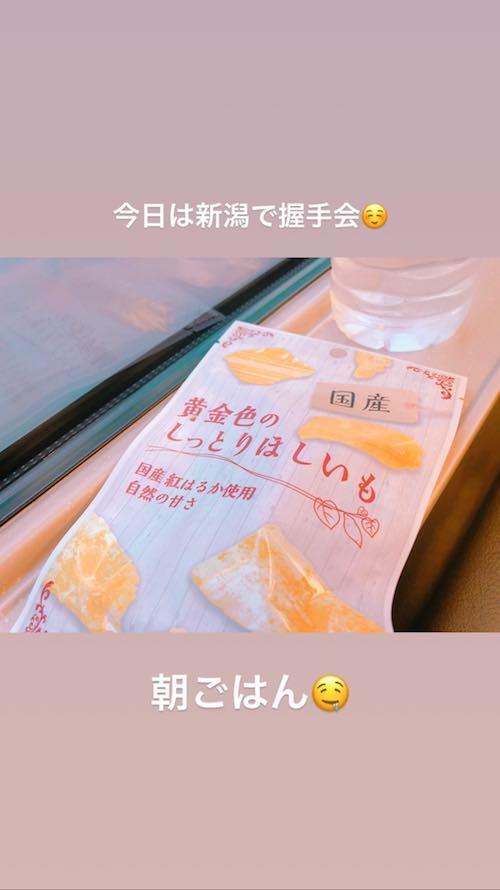 yuki_s180419_2.jpg