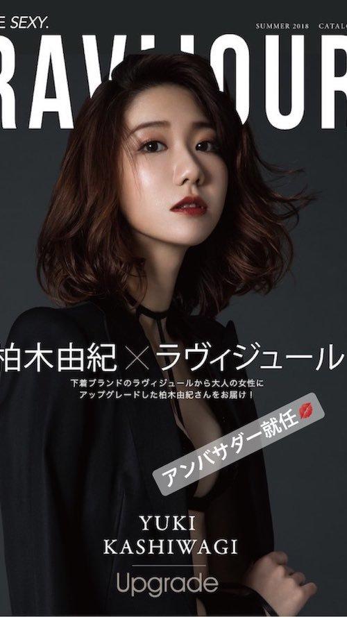 yuki_s180425_1.jpg