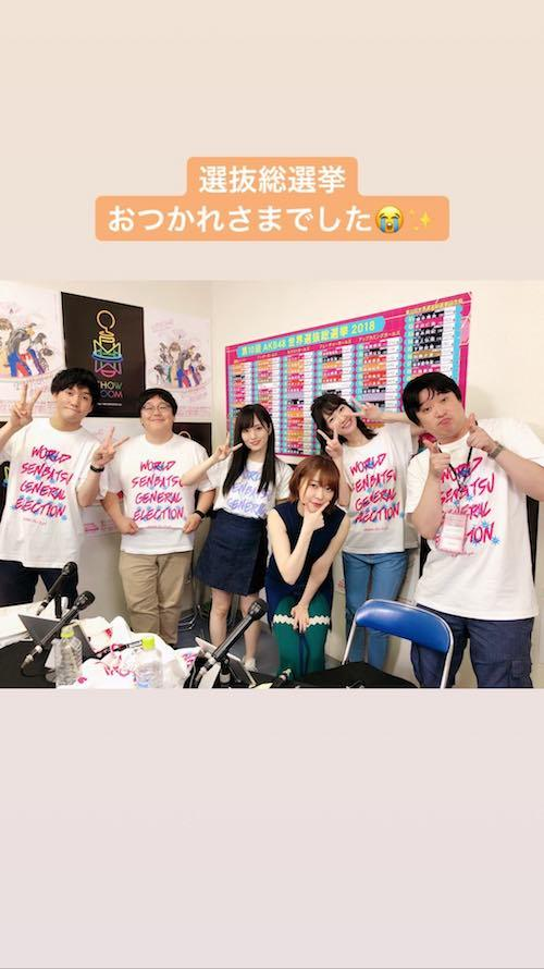 yuki_s180617_1.jpg