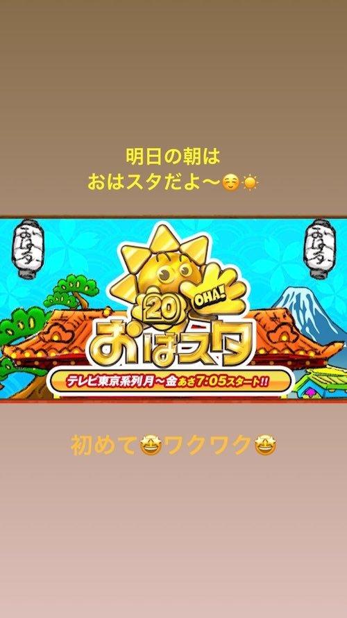 yuki_s180620_1.jpg