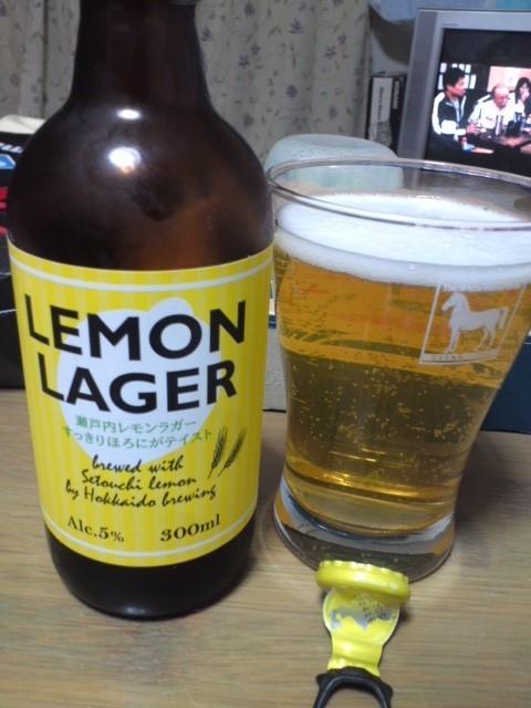 LEMON LAGER(レモン・ラガー)