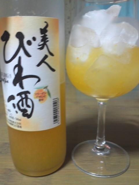 梅ケ枝「美人びわ酒」