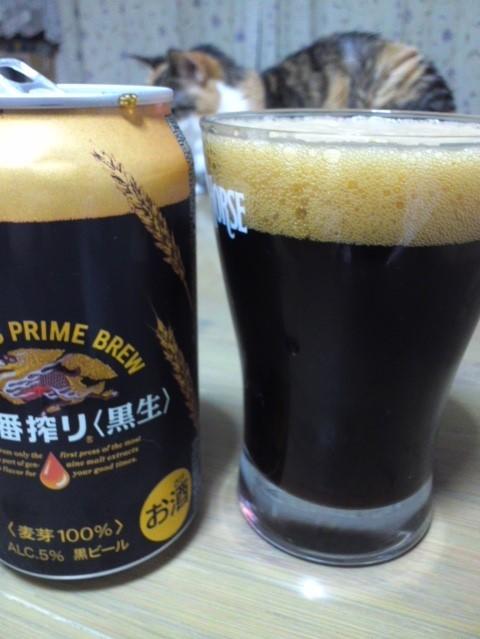 キリン「新・一番搾り(黒生)」