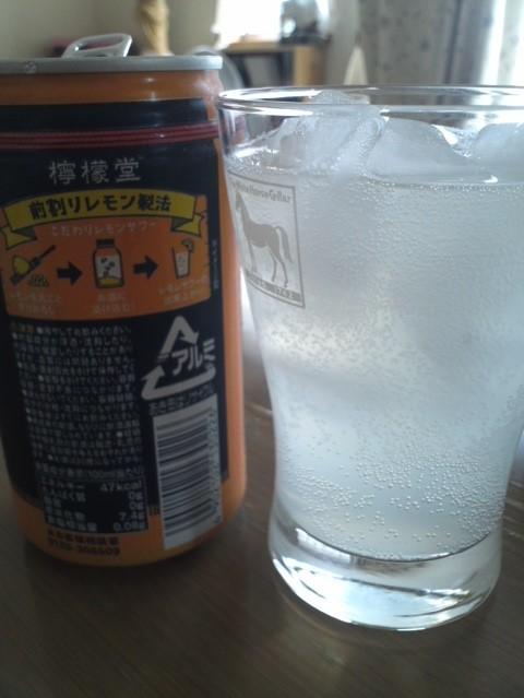 九州限定発売「こだわりレモンサワー 檸檬堂 はちみつレモン」