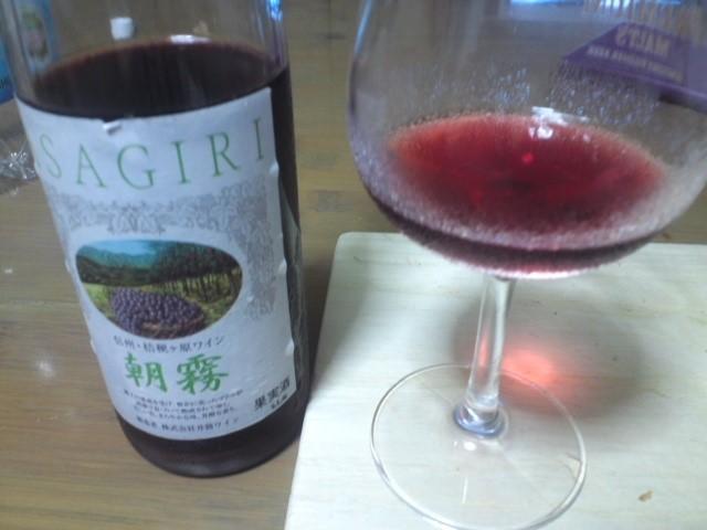 イヅツワイン「信州・桔梗ヶ原ワイン 朝霧(赤)」