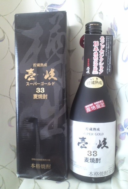 本格焼酎「壱岐 麦焼酎 スーパーゴールド33」