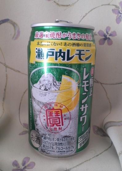 寶 極上レモンサワー<瀬戸内レモン>