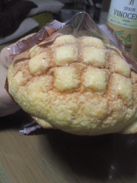 セブン「さっくり食感!メロンパン」