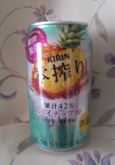 期間限定!「KIRIN本搾り パイナップル」