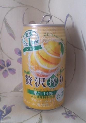 アサヒ「贅沢搾り レモン」