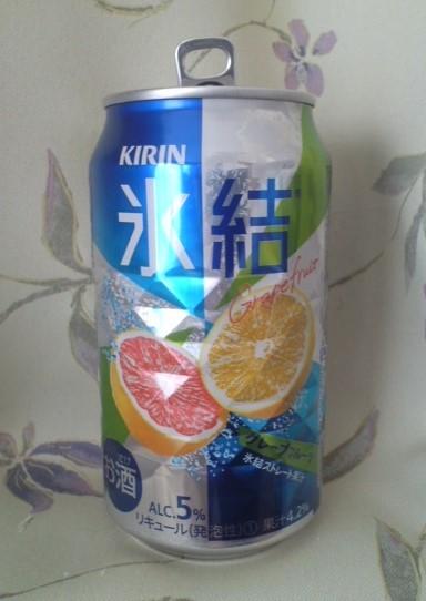 KIRIN「氷結グレープフルーツ」