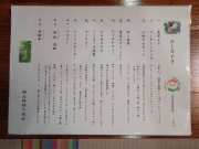 那覇 久米 郷土料理の琉音 13品6000円コース(2018/6/29)