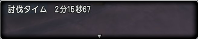 20180510魔人タイム2