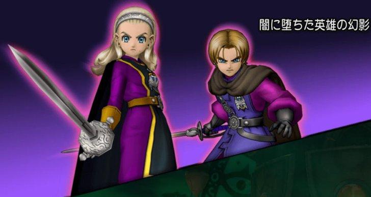 邪神の宮殿:闇に墜ちた英雄の幻影
