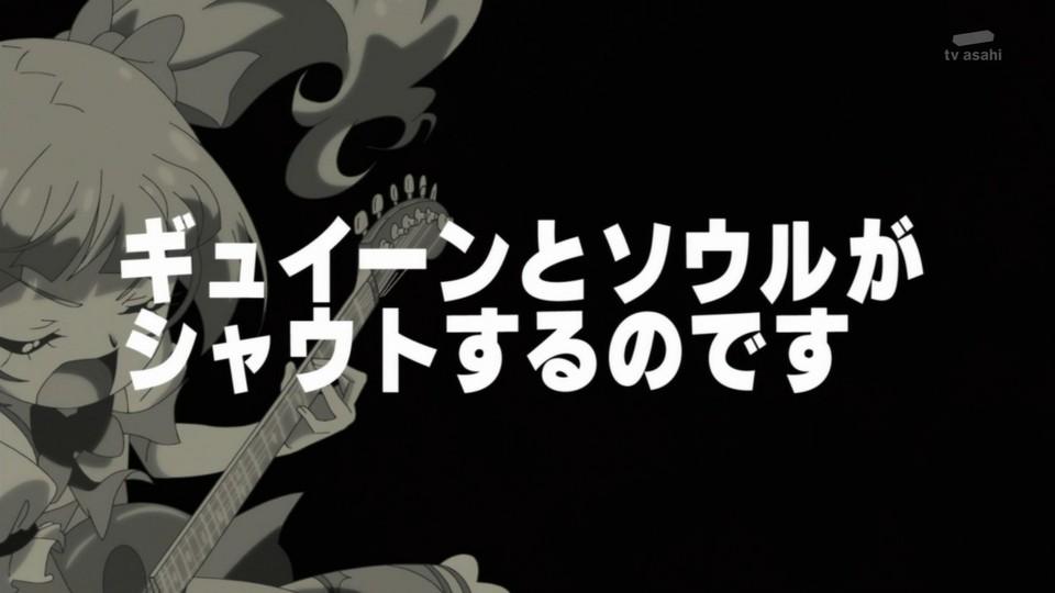 愛崎えみる(HAGっと!プリキュア)