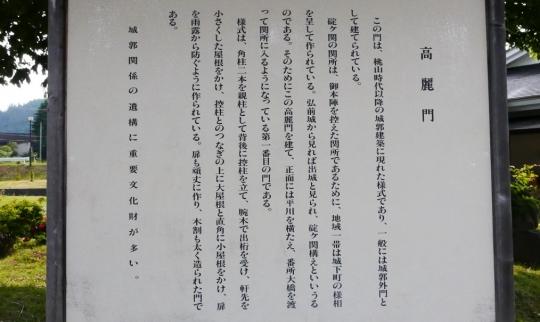 s-18年6月24日 (41)