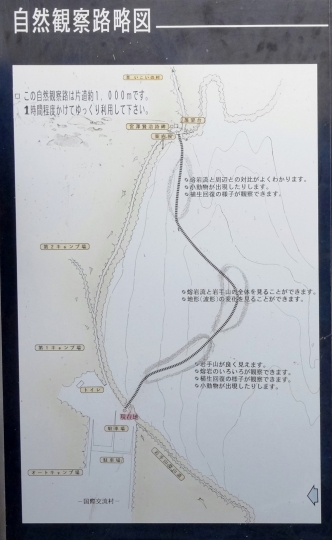 s-18年6月28日 (37)