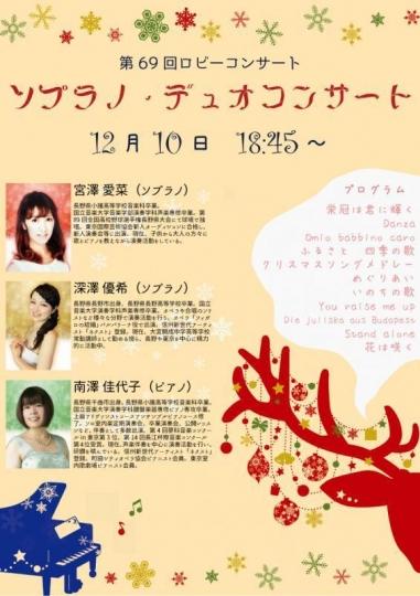 miyazawa20151210.jpg