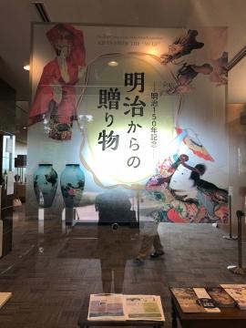 静嘉堂文庫7