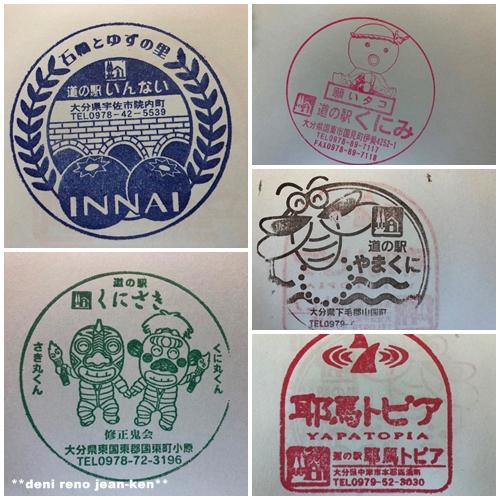 201805_stamp2.jpg