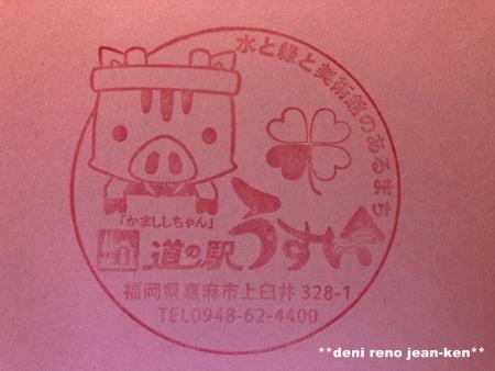 201806_stamp1.jpg