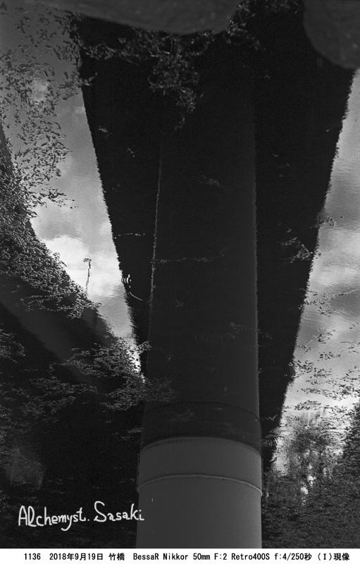 竹橋1136-30