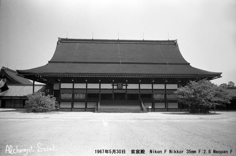 34 京都御所