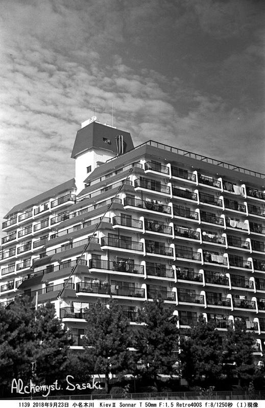 小名木川1139-70