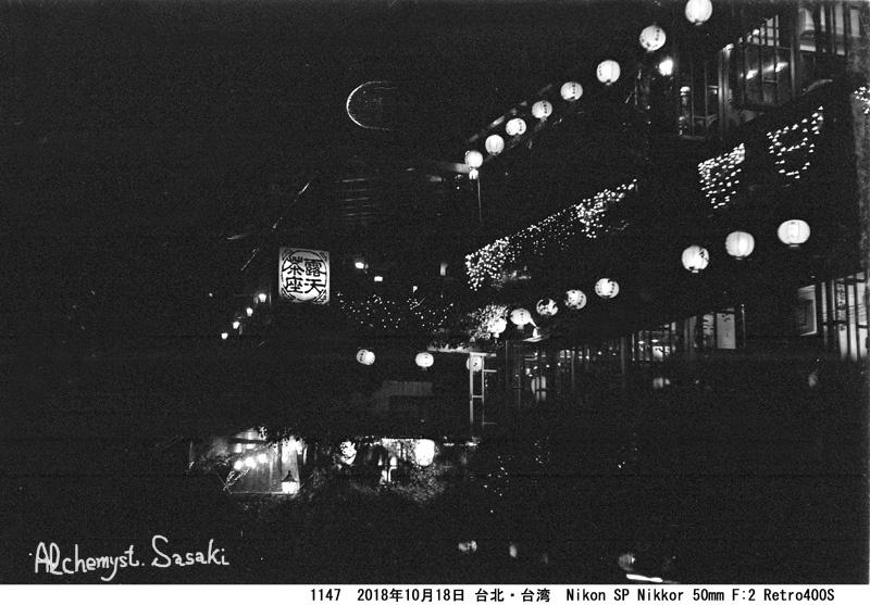 台湾1147-6
